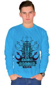 Свитшот R2-D2 Техспасатель | R2-D2 Tech Rescue