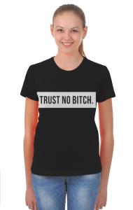 Футболка Не доверяй .... | Trust No Bitch