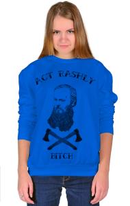 Свитшот Достоевский | Dostoevsky. Act Rachly Bitch
