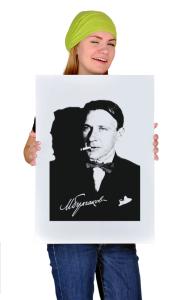 Постер  Михаил Булгаков | Mikhail Bulgakov