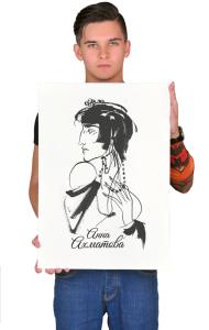 Постер Постер Ахматова Анна | Anna Ahmatova