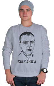 Свитшот Булгаков | Bulgakov