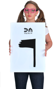 Постер ДМ Спирит Лого | DM Spirit Logo
