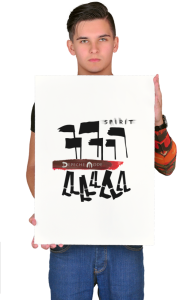 Постер Депеш Мод Спирит | Depeche Mode Spirit