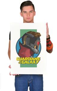 Постер Звездный Лорд | Стар Лорд