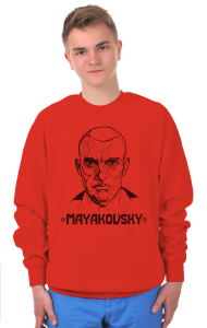Свитшот Маяковский | Mayakovsky