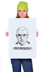 Постер Маяковский | Mayakovsky