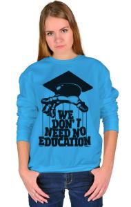 Свитшот Нам не нужно образование   We don't need no education